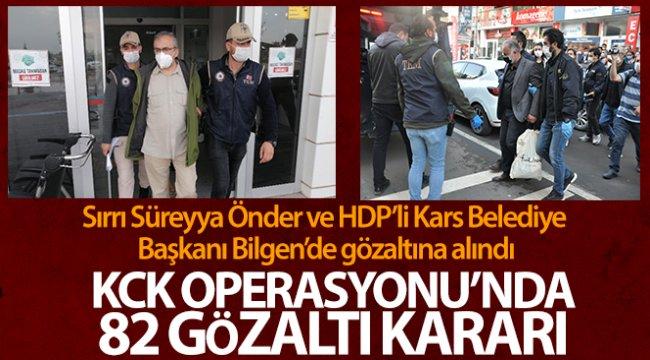 PKK/KCK operasyonunda çok sayıda HDP'li isim gözaltına alındı!