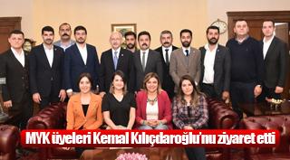 MYK üyeleri Kemal Kılıçdaroğlu'nu ziyaret etti